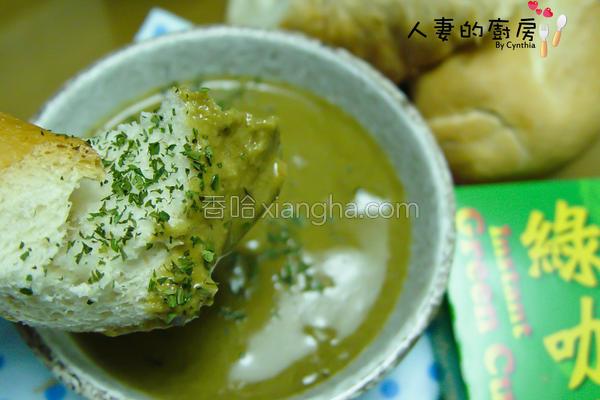 绿咖哩拌饭的做法