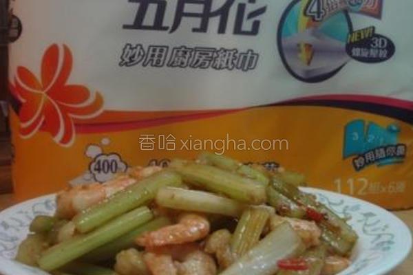 西芹炒海鲜的做法