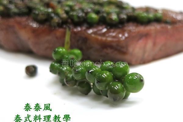 绿葫椒的做法