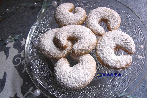 榛果月牙饼干的做法