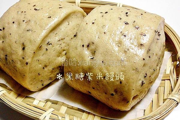 黑糖紫米馒头
