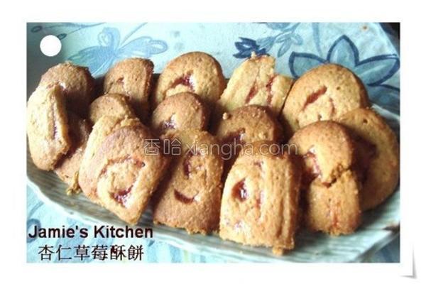 杏仁草莓酥饼的做法