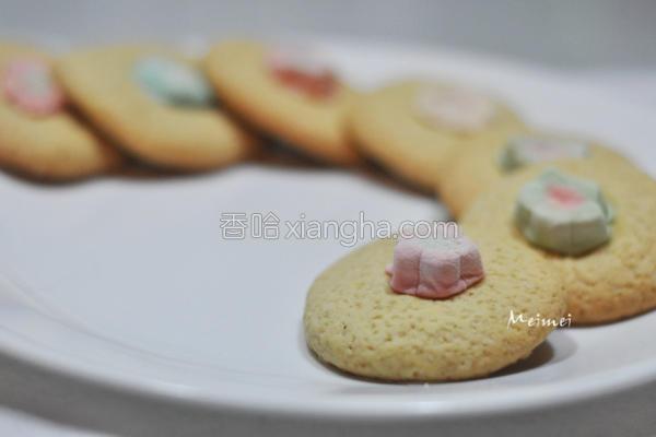 棉花糖原味饼干的做法