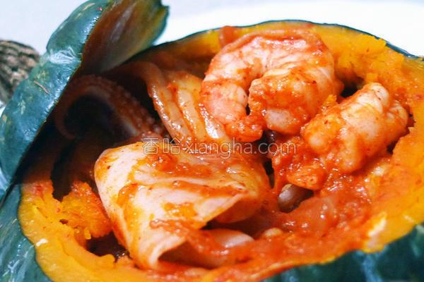 泡菜海鲜南瓜盅的做法