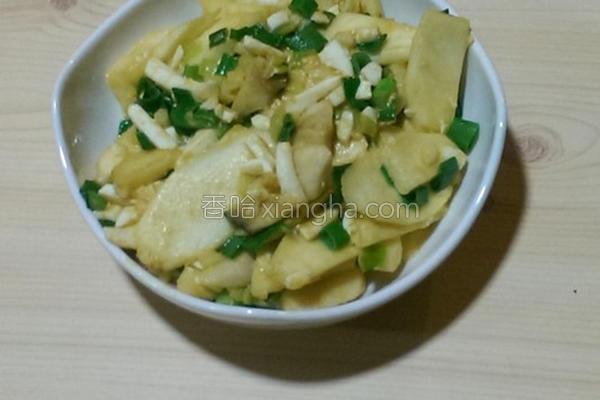 咸蛋炒杏鲍筊白笋的做法