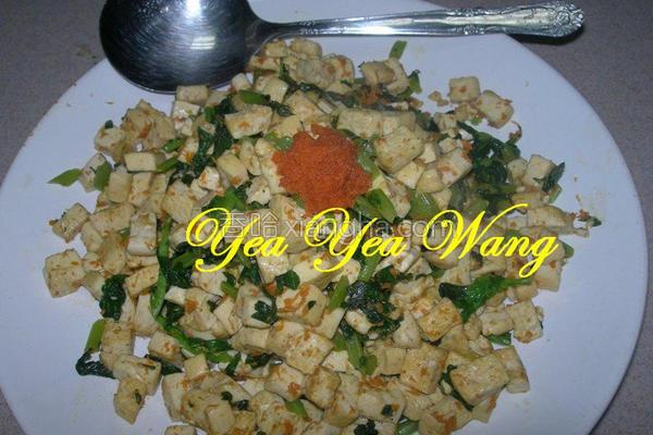 金沙雪里红豆腐丁的做法