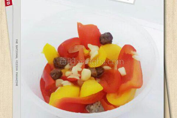 梅子佐甜椒的做法
