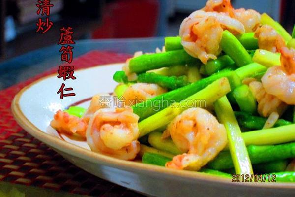 清炒芦笋虾仁的做法