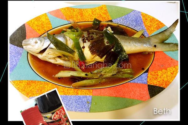 剁椒蒸午仔鱼的做法
