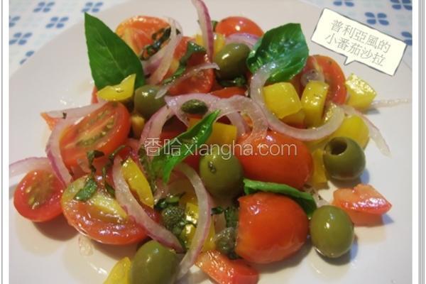 小番茄沙拉