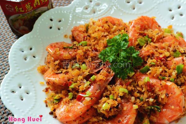 避风塘葱味炒虾的做法