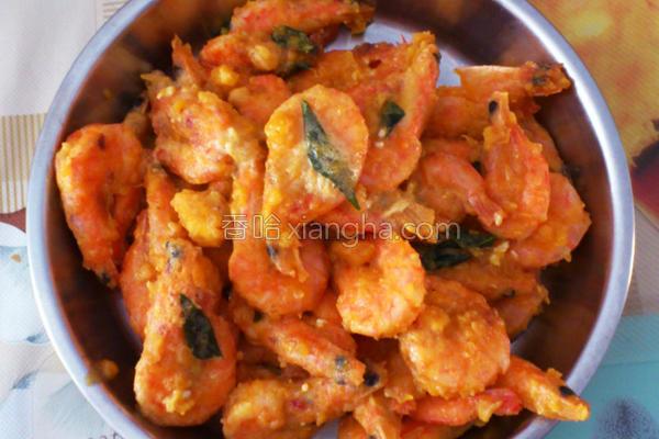 咸蛋金砂虾的做法