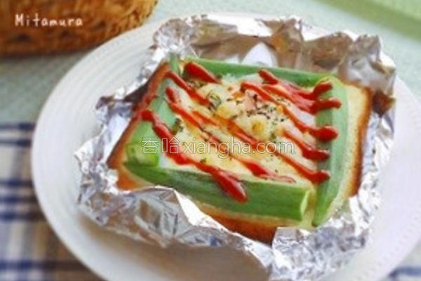 秋葵烤蛋吐司的做法