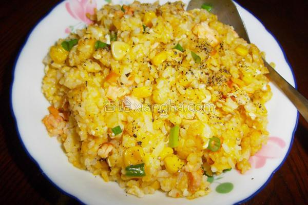 黄金鲑鱼炒饭的做法