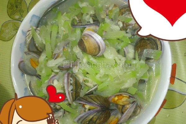 尖嘴蛤炒瓠瓜的做法