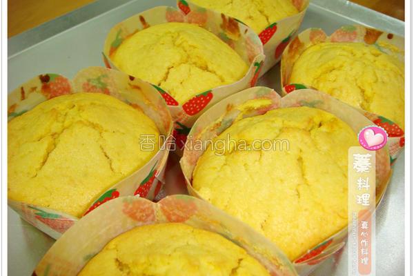 南瓜蒸糕的做法