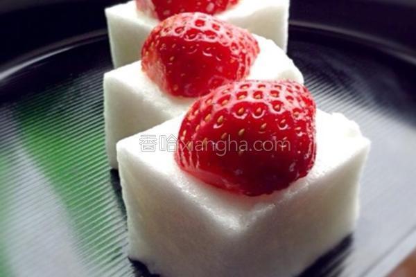 草莓淡雪的做法