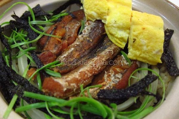 鳗鱼炊饭的做法