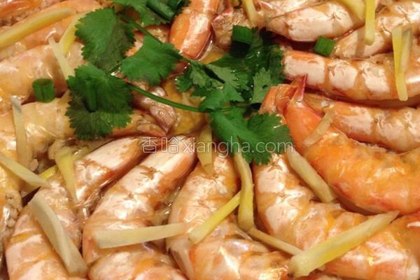 花雕大红虾的做法