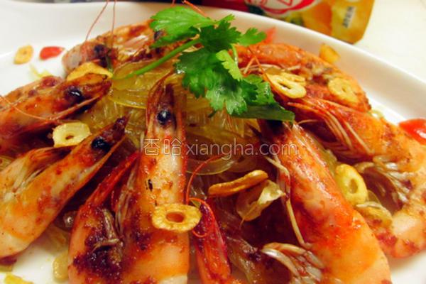 沙茶鲜虾粉丝煲的做法