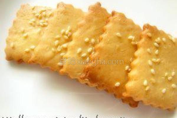 味噌煎饼的做法
