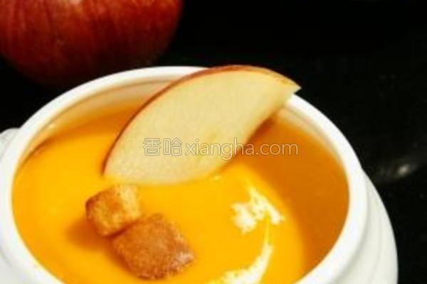 香苹南瓜浓汤的做法