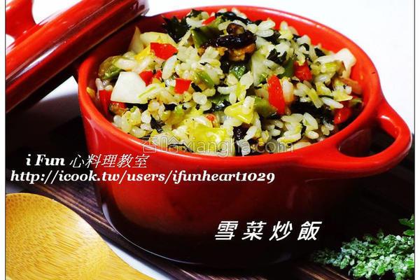 雪菜炒饭的做法