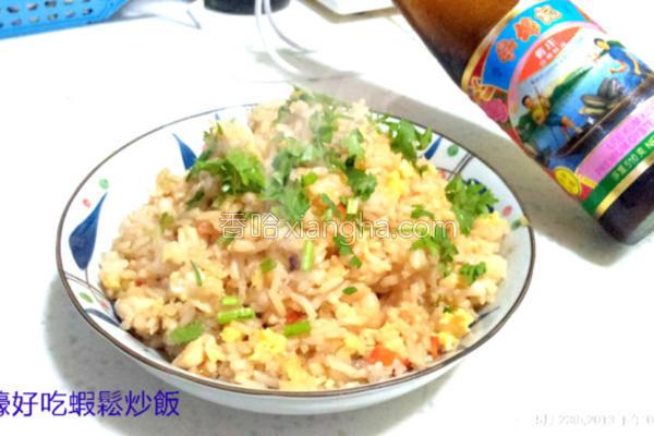 虾松炒饭的做法