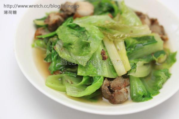 咸猪肉炒生菜的做法