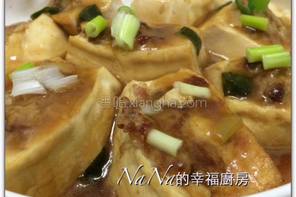 红烧豆腐镶肉的做法