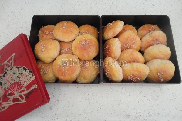 椰丝饼的做法
