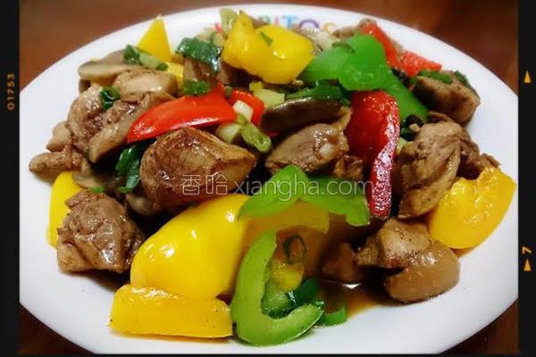 五味香鸡肉烩鲜蔬的做法
