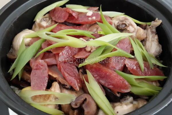 咸鱼瓷瓦煲鸡腿饭的做法