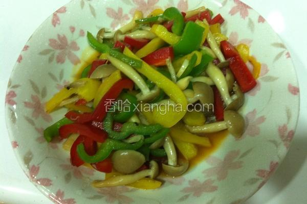 彩椒炒海鲜菇
