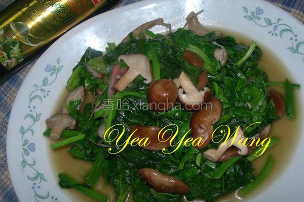 菠菜炒鲜菇的做法