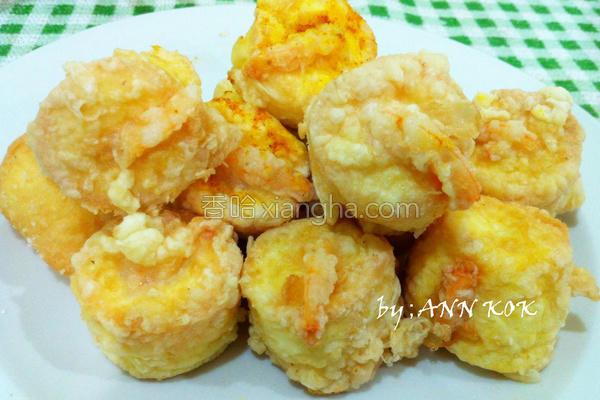 椒盐鲜虾蛋豆腐的做法