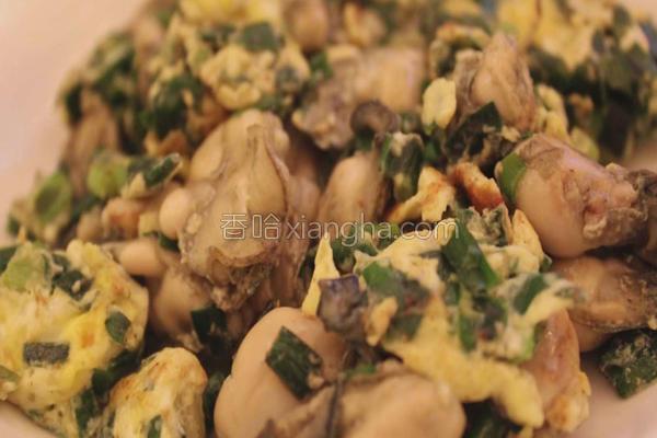牡蛎/鲜蚵的做法