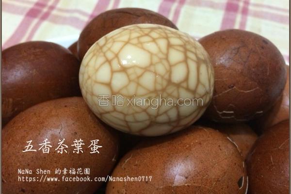 红茶五香茶叶蛋的做法