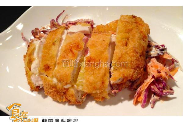 料理凤梨蓝带鸡排