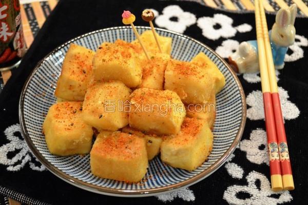 七味香脆豆腐砖的做法