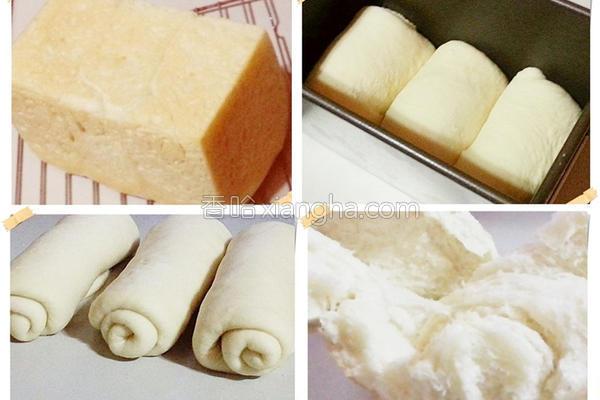 超软豆浆汤种吐司的做法