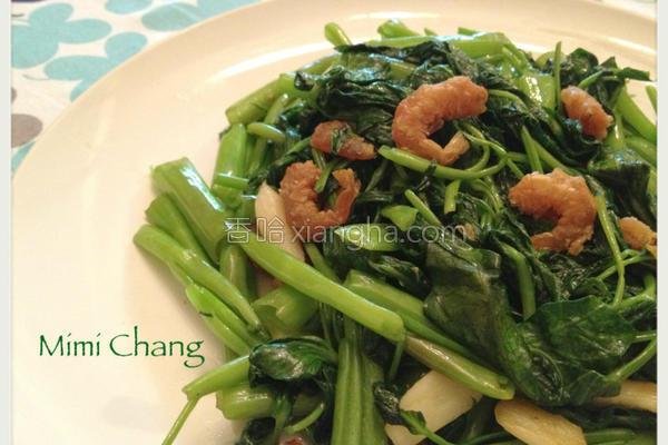 虾米空心菜的做法