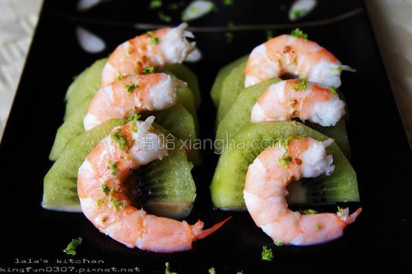 鲜虾奇异果沙拉的做法