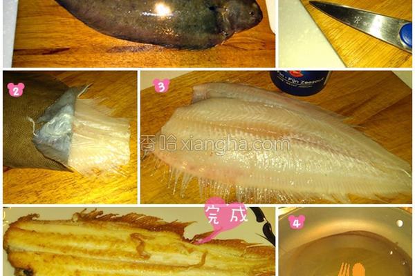 香煎多佛鱼排的做法
