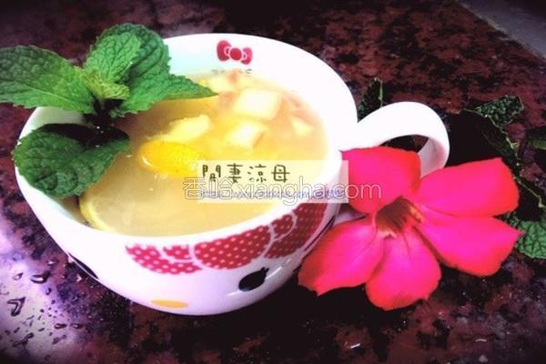 滋味之水果茶的做法