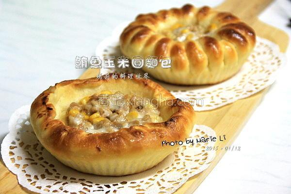 鲔鱼玉米圆面包的做法