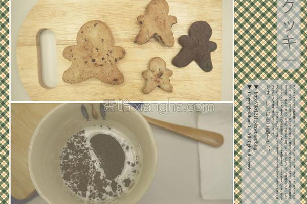 手工饼干的做法