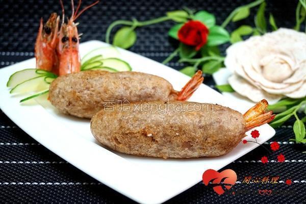 芋香凤尾虾的做法