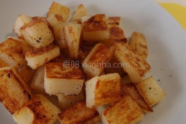 椒盐薯丁的做法