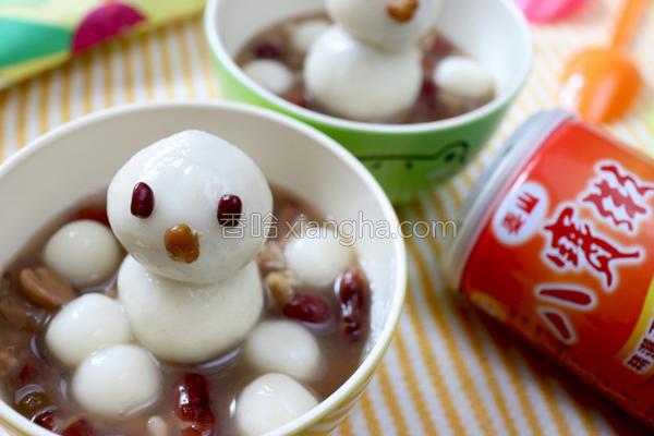 雪人元宵八宝粥的做法